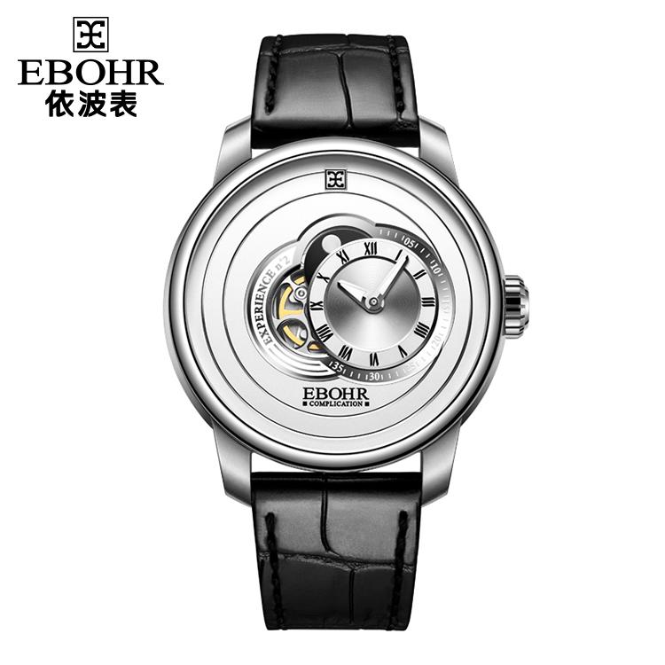 中国 依波表(EBOHR)星迹系列  休闲时尚 男士  全自动机械表 51120238