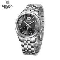 依波表(EBOHR)机械表钢带休闲时尚简约男款10950111