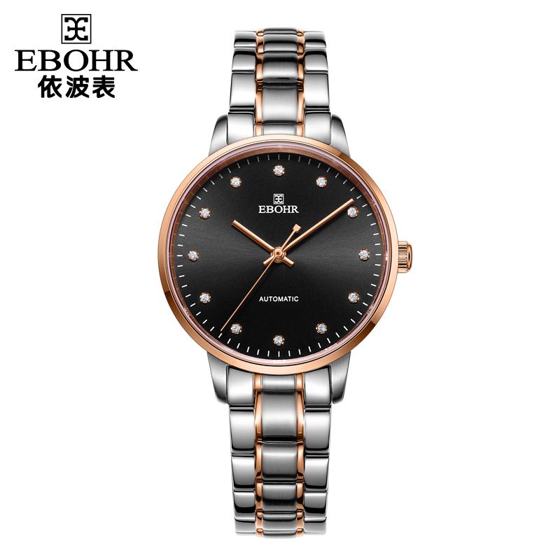 依波表(EBOHR)机械表钢带休闲时尚简约防水情侣手表女款玫金银色锆石50980321