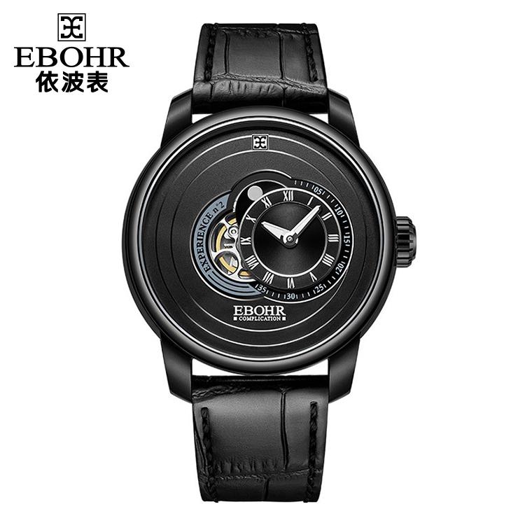中国 依波表(EBOHR)星迹系列  休闲时尚 男士  全自动机械表 51120436