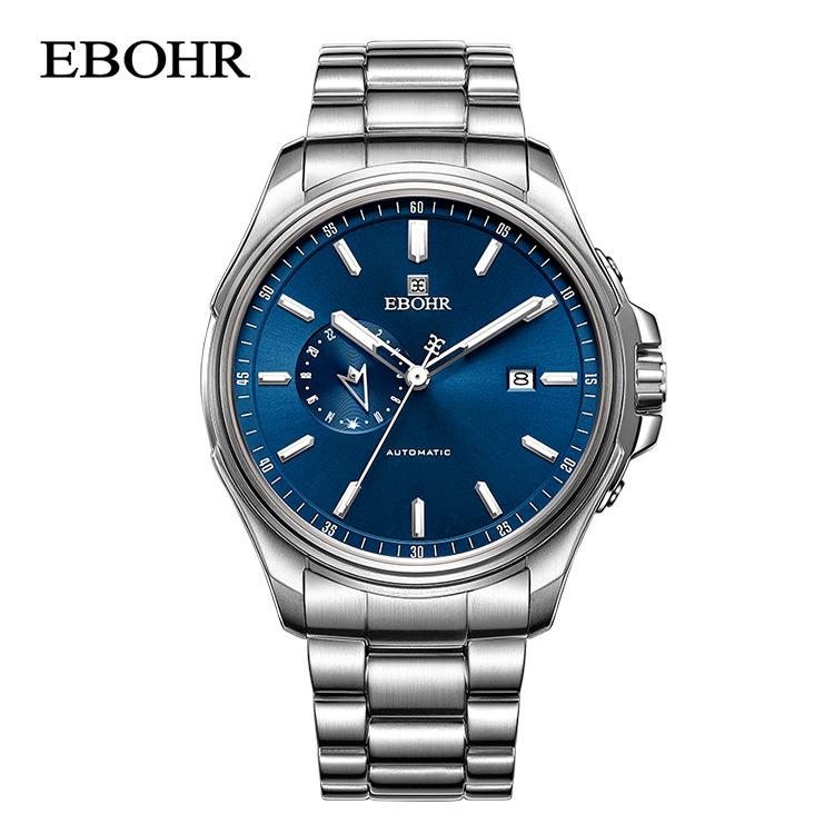 依波表(EBOHR)探索者系列蓝盘钢带24h显示自动机械男表 51260217