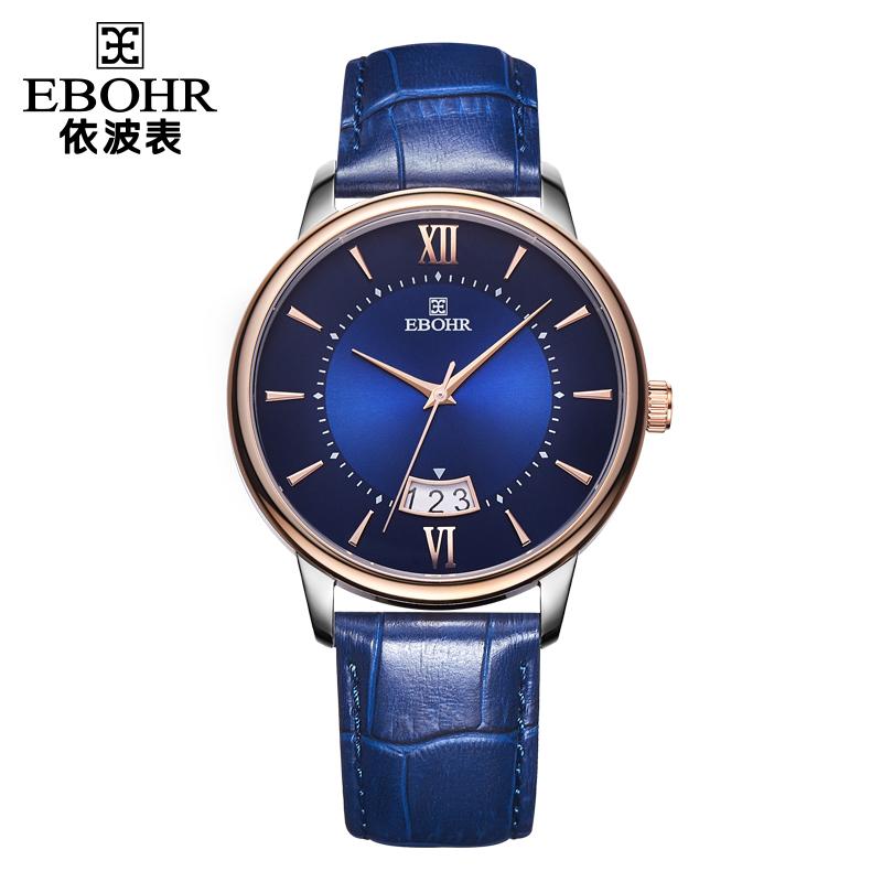 依波表(EBOHR)石英简约时尚商务男士手表新品 蓝色皮带36320332