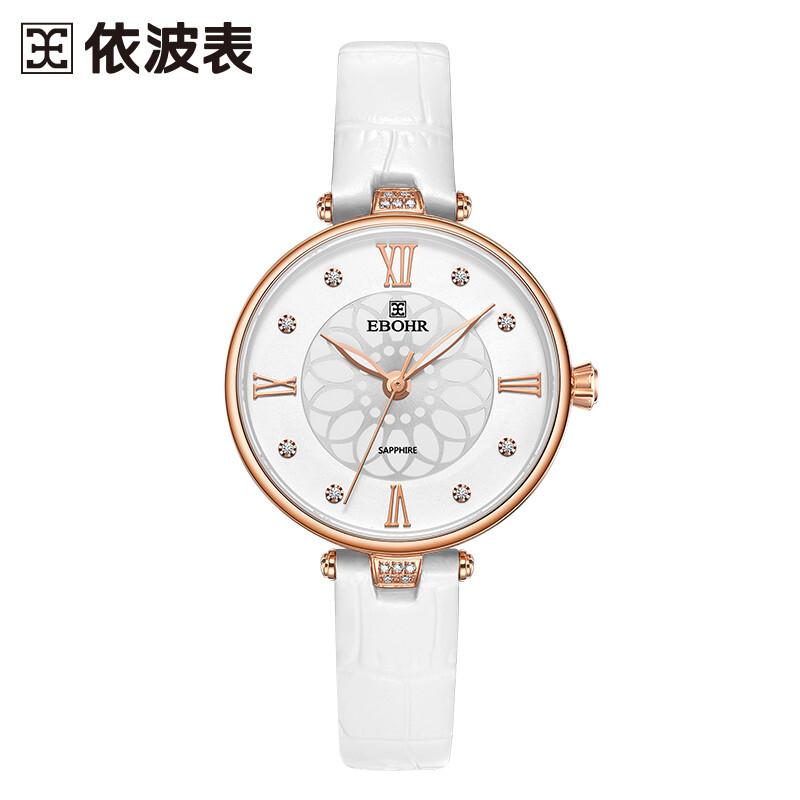 依波表(EBOHR)炫彩系列时尚易搭白色皮带石英女表钟表36220229