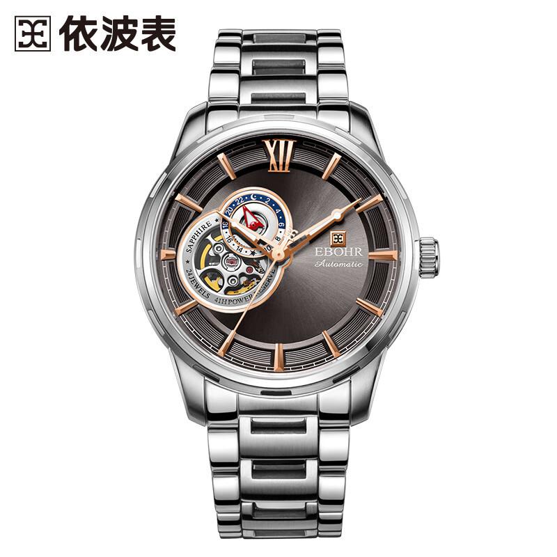 专柜同款 依波表(EBOHR)文艺镂空全自动机械手表男士实心钢带时尚男表15010414