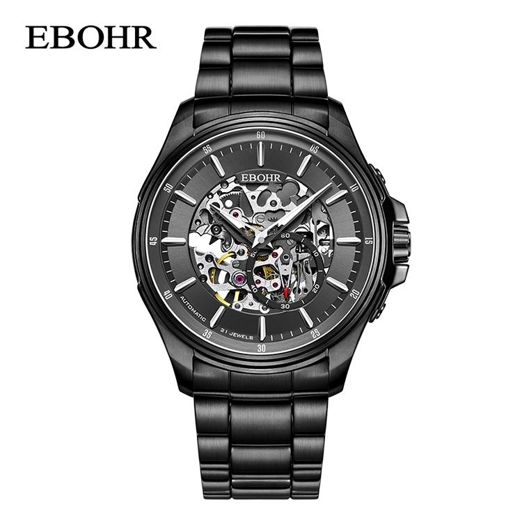 依波表(EBOHR)探索者系列全镂空钢带自动机械男表 51280215