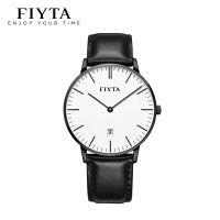 飞亚达(FIYTA)One系列时尚简约石英男士手表白盘黑带DG850000.BWB