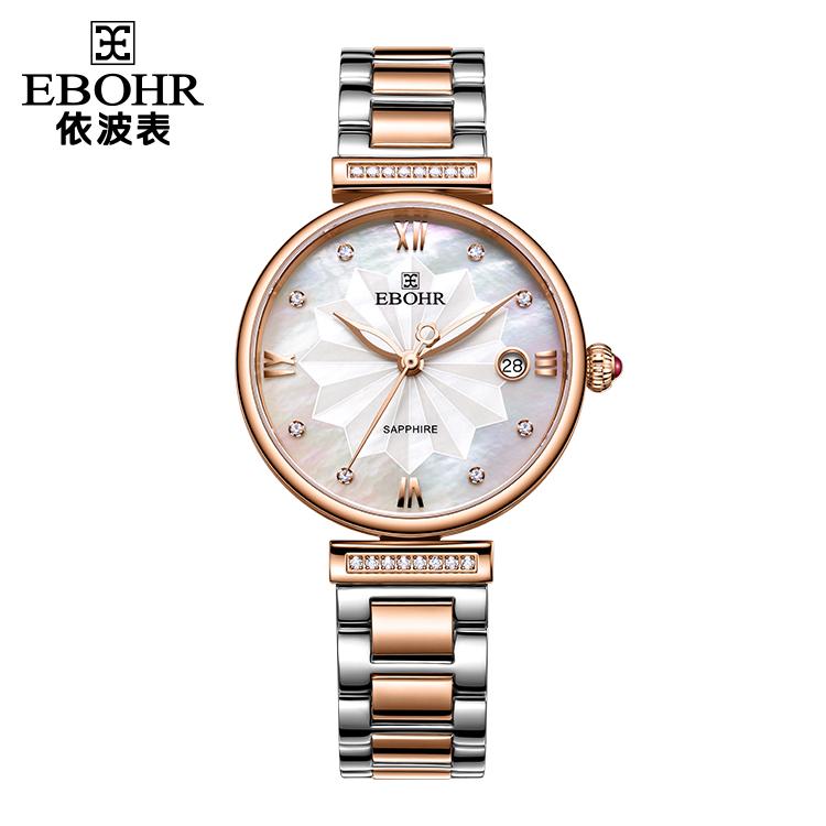 中国 依波表(EBORH)贝母盘 女士 时尚潮流钢带石英 36300129
