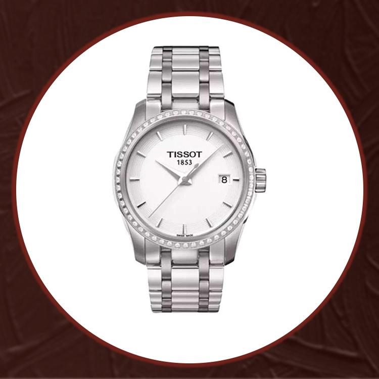 瑞士 天梭(Tissot) 库图系列女士石英表T035.210.61.011.00