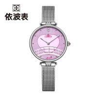 依波表(EBOHR)新品限量情人节定制镶钻石英手链时尚女士手表 18520520