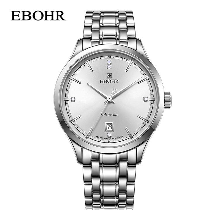 依波表(EBOHR)白盘防水钢带男士机械手表 36340118