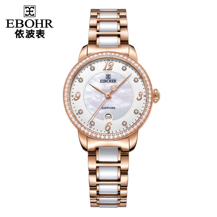 中国 依波表(EBOHR)优雅母贝盘 女士  石英56350128