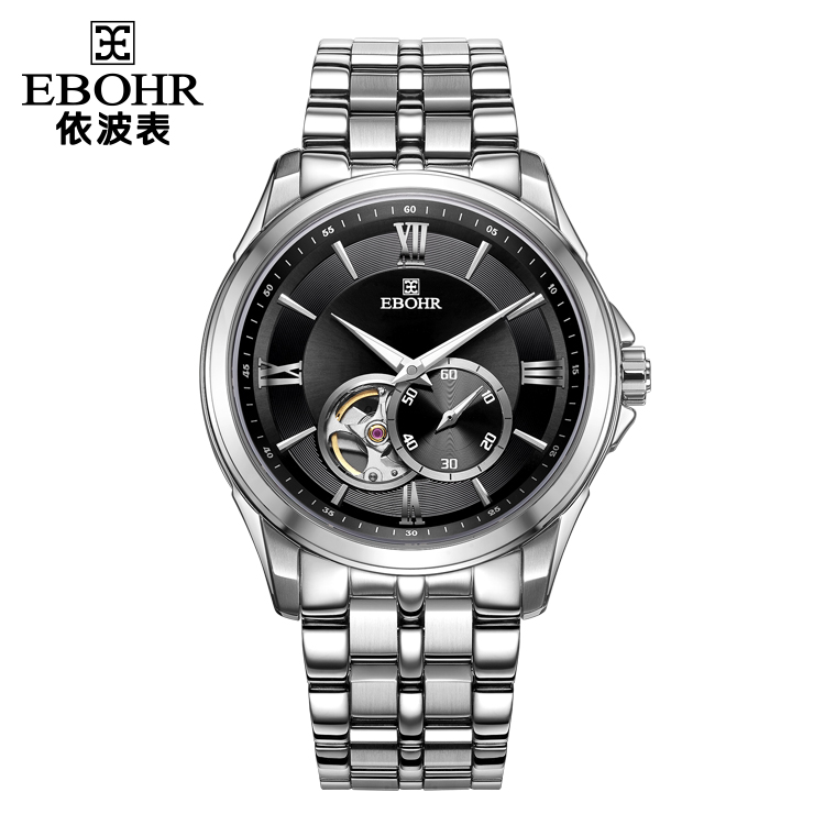 中国 依波表(EBOHR)时尚镂空 男士  全自动机械表 50660117