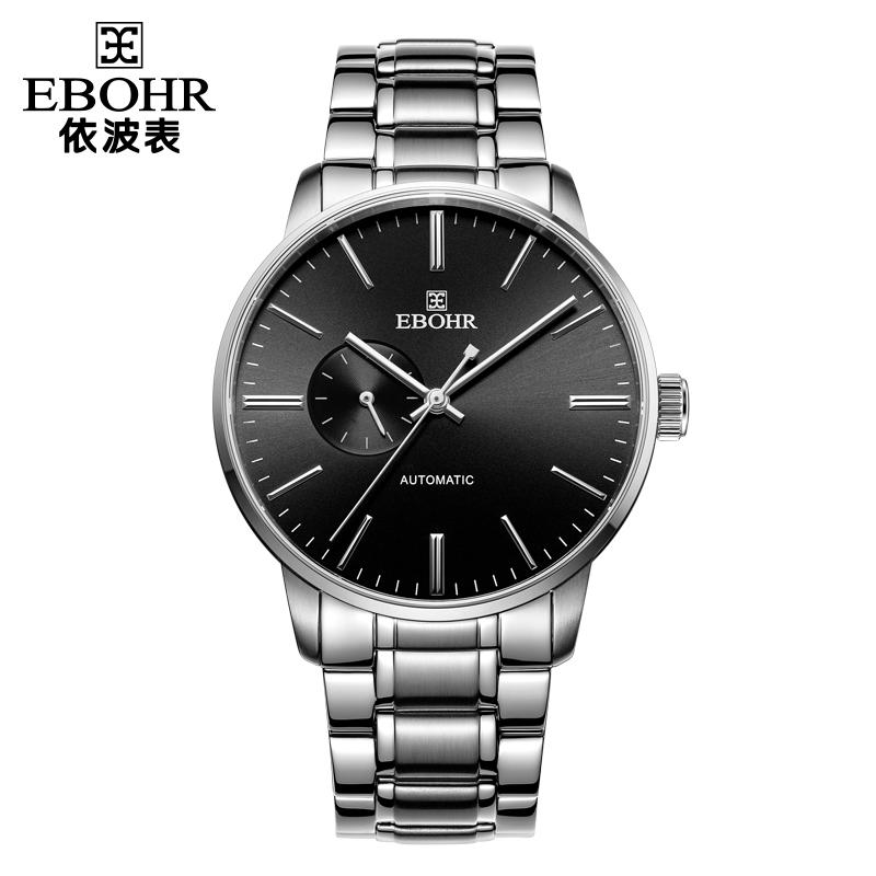 依波表(EBOHR)机械表钢带休闲时尚简约防水情侣手表男款黑盘银色钉50980215