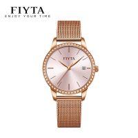飞亚达(FIYTA)粉色盘编织钢带石英表时尚简约女士手表DL21000.PFPD