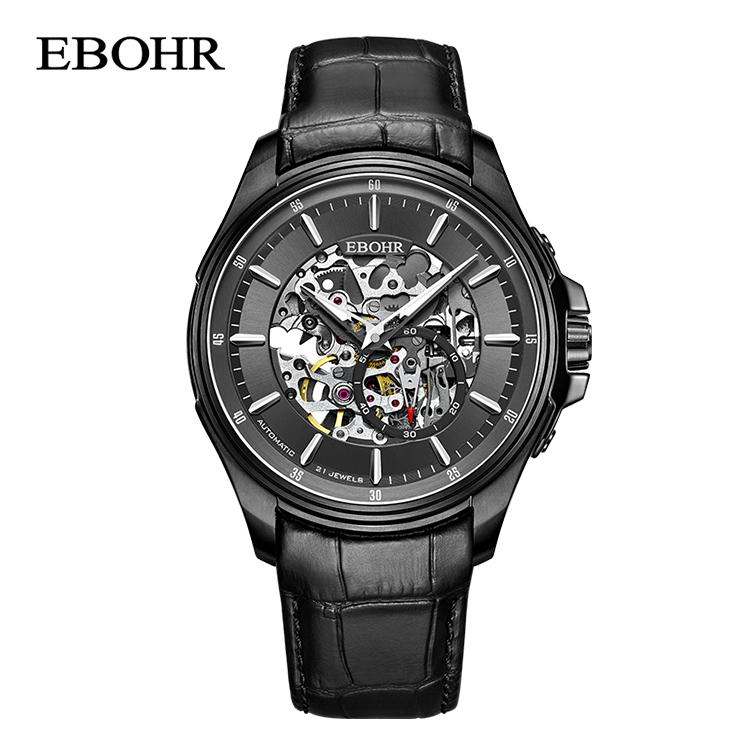 依波表(EBOHR)探索者系列全镂空皮带自动机械男表 51280130