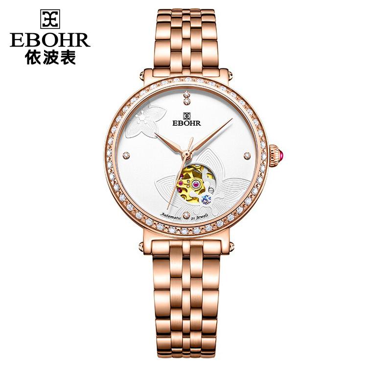 中国 依波表(EBOHR)桃花镂空透视 女士  全自动机械表  50910120
