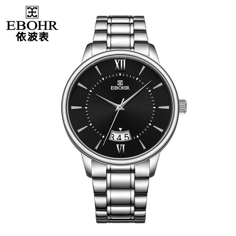 依波表(EBOHR)石英简约时尚商务男士手表新品 钢带36320110
