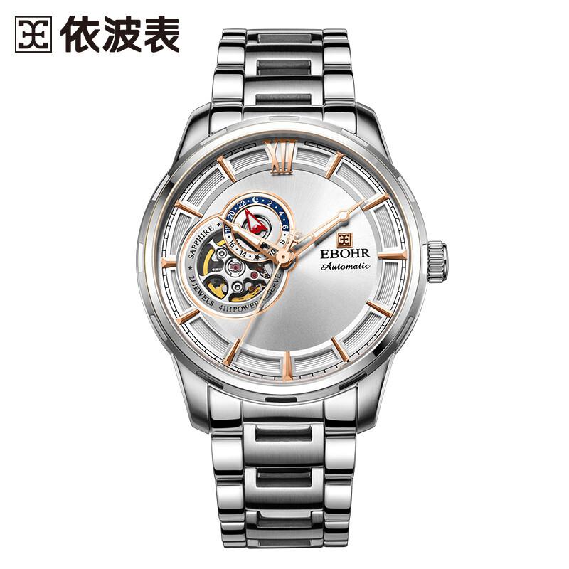 专柜同款 依波表(EBOHR)文艺镂空全自动机械手表男士实心钢带时尚男表15010216