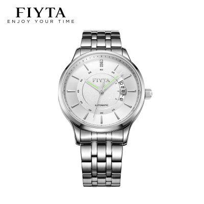飞亚达(FIYTA)经典系列白盘钢带男士机械手表DGA802031.WWW