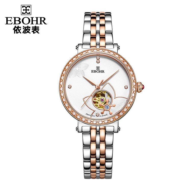 中国 依波表(EBOHR)桃花镂空透视 女士  全自动机械表  50910328