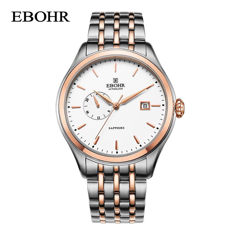 依波表(EBOHR)钢带商务全自动机械男表 51250218