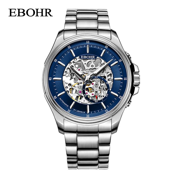 依波表(EBOHR)探索者系列全镂空钢带自动机械男表 51280314