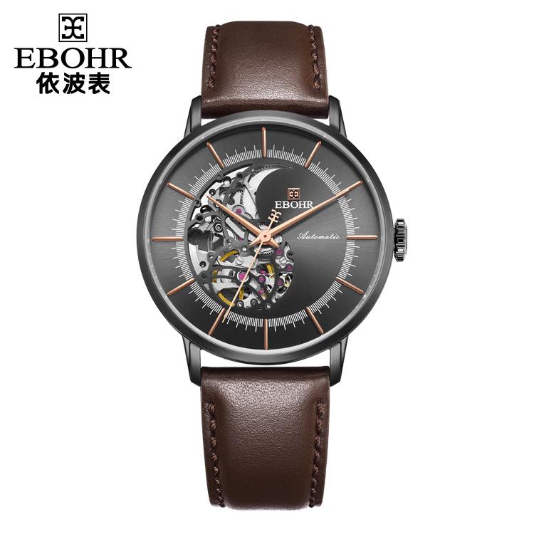 中国 依波表(EBOHR)潮流时尚 男士  全自动机械表 51110130