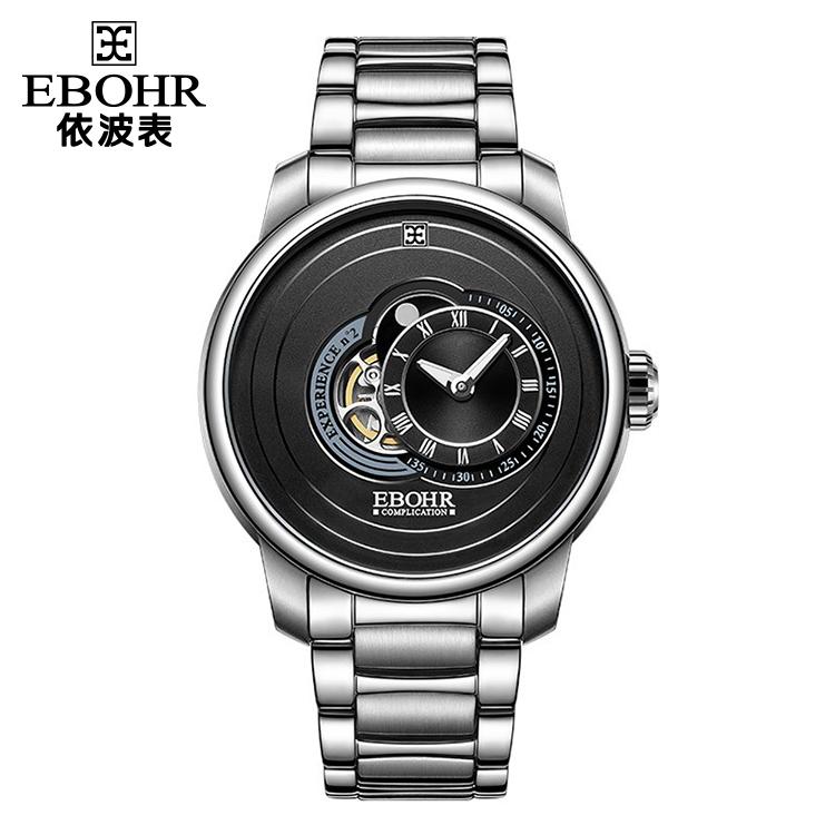 中国 依波表(EBOHR)星迹系列  休闲时尚 男士  全自动机械表 51120313