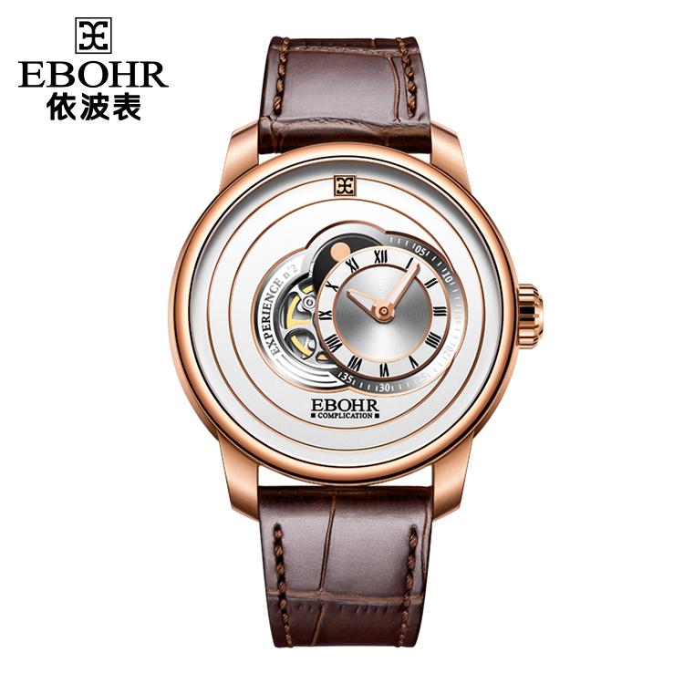 中国 依波表(EBOHR)星迹系列  休闲时尚 男士  全自动机械表 51120139