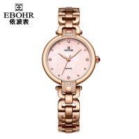 依波表(EBOHR)手链手表时尚潮流女表防水小巧石英表钢带女表50890323