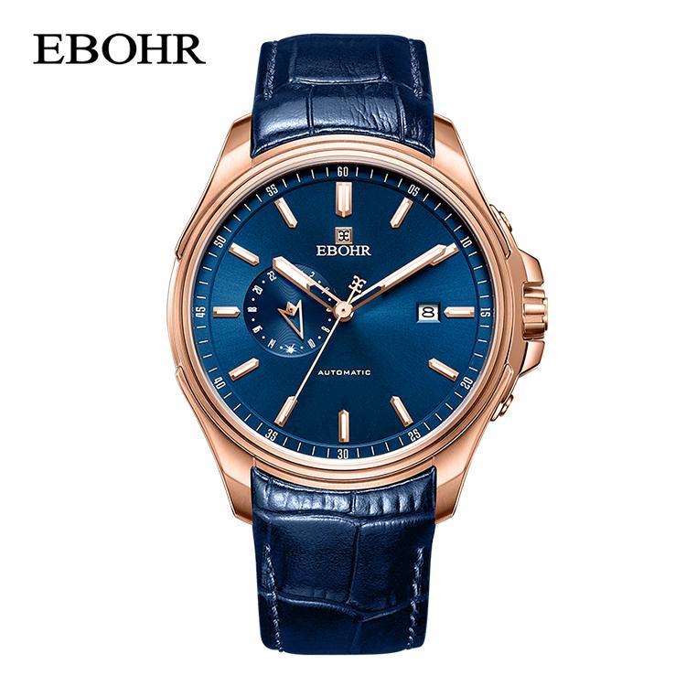 依波表(EBOHR)探索者系列蓝盘皮带24h显示自动机械男表 51260132