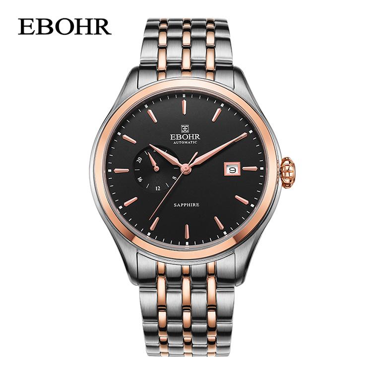依波表(EBOHR)钢带商务全自动机械男表 51250119