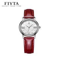 飞亚达(FIYTA)飞亚达瑰丽系列钻石时尚女士石英手表L575.WWSD