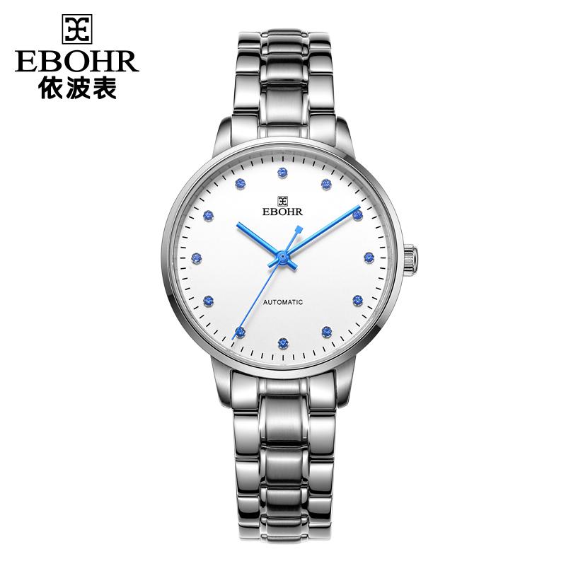 依波表(EBOHR)机械表钢带休闲时尚简约防水情侣手表女款白盘蓝色锆石50980123