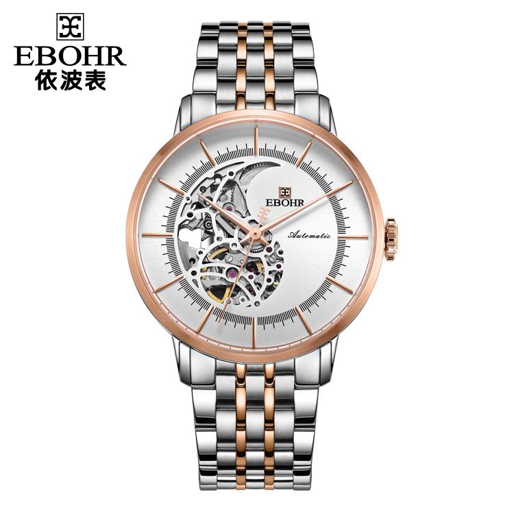 中国 依波表(EBOHR)潮流时尚 男士  全自动机械表  51110215