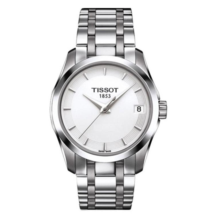 瑞士 天梭(Tissot) 库图系列  女士 石英表 T035.210.11.011.00