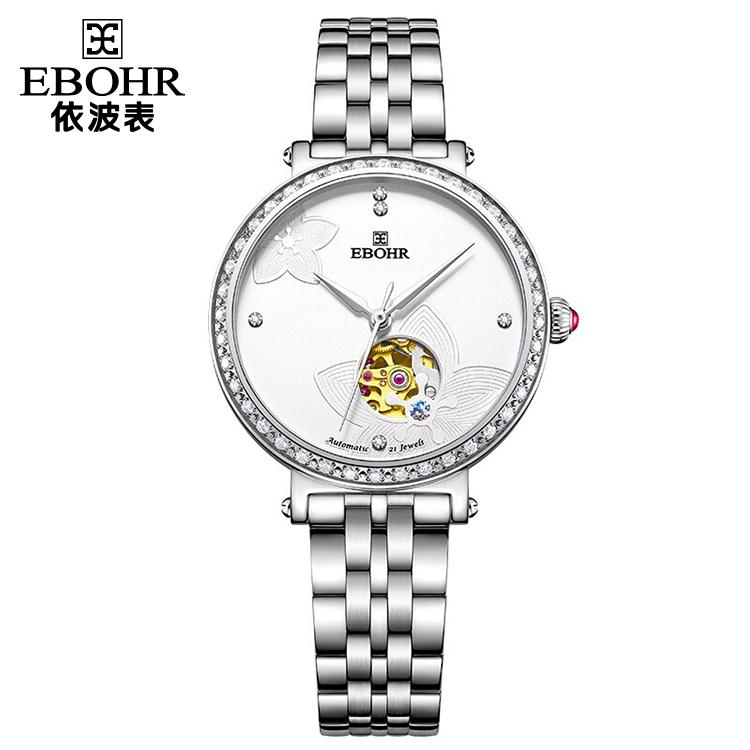 中国 依波表(EBOHR)桃花镂空透视 女士  全自动机械表  50910229