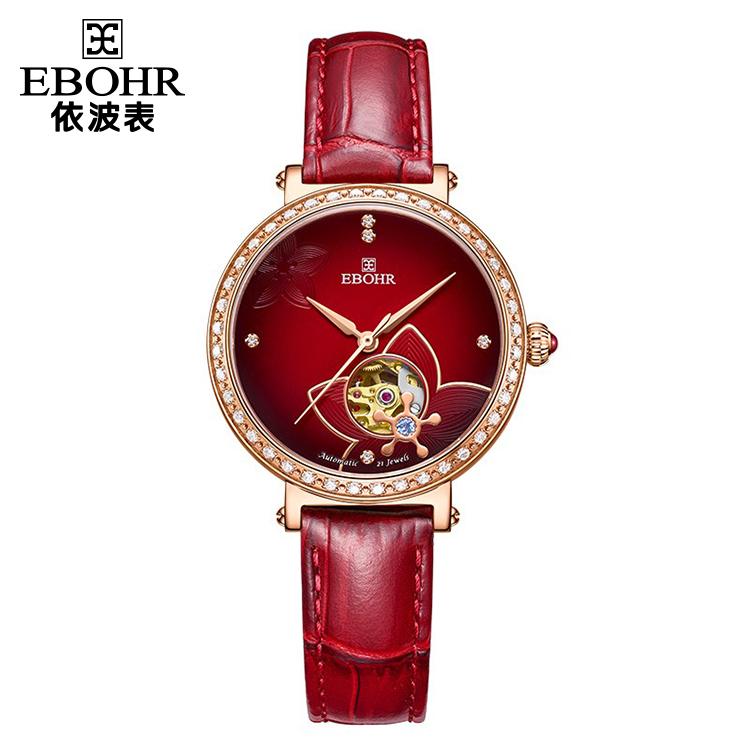 中国 依波表(EBOHR)桃花镂空透视 女士  全自动机械表  50910441