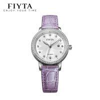 飞亚达(FIYTA)花语系列自动机械表女士手表腕表 紫带DLA802007.WWZD